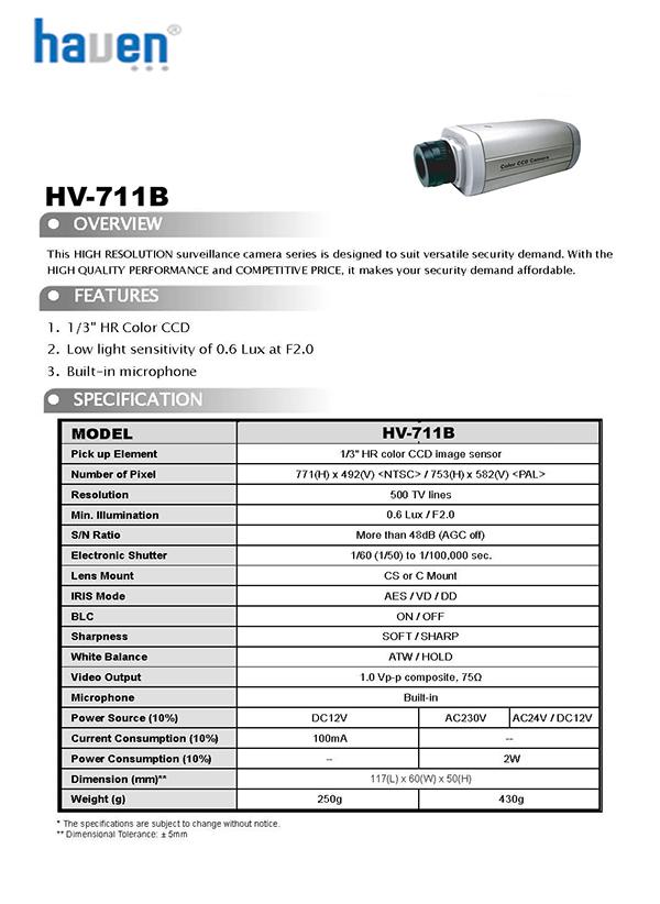 HV-711B(1)